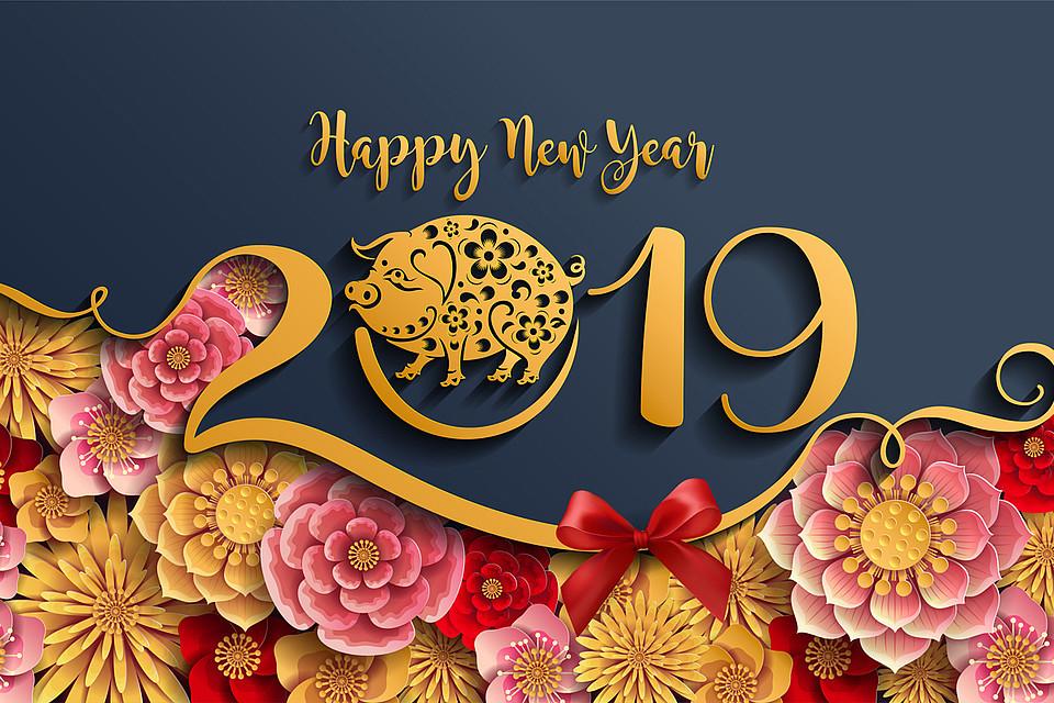Neujahr Bedeutung